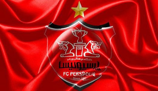 پرچم تیم پرسپولیس