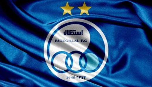 پرچم تیم استقلال